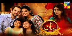 Maan Episode 8 Hum TV 7 December 2015 Watch Online Episode,Indian Dramas, Pakistani Drama, Watch Full HD Video, Full Drama, Online Watch, Watch Live,