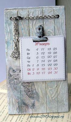 SOULOUPOSETO Σπίτι-Διακόσμηση-Diy-Kήπος-Κατασκευές: 20+ DIY ΙΔΕΕΣ για ΗΜΕΡΟΛΟΓΙΑ Homemade Calendar, Clock Printable, Stationary Gifts, Calendar Design, Calendar Ideas, Desk Calendars, Home And Deco, Craft Business, Teacher Gifts