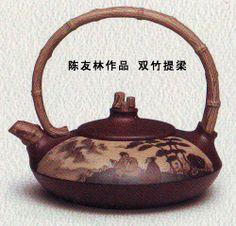 purple-clay tea pot by Chen Youlin