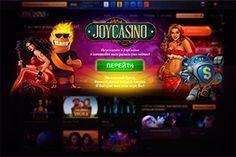 Игровые автоматы радость 777 скачать покер онлайн на андроид на русском языке бесплатно