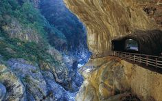 Taroko Gorge, Taiwan - We are thinking of trying to get there our next trip.