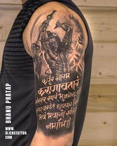 Hindu Tattoos, God Tattoos, Forarm Tattoos, Wrist Tattoos, Tribal Tattoos, Sleeve Tattoos, Tatoos, Animal Tattoos For Men, Tattoos For Guys