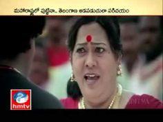 Telangana Shakuntala Died of Heart Attack