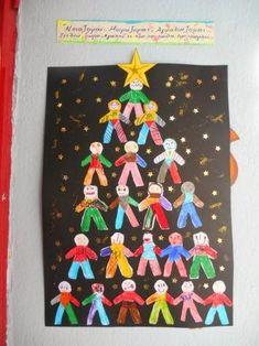 Christmas Time, Christmas Crafts, Class Decoration, Advent Calendar, Kindergarten, Holiday Decor, Xmas Ideas, Design, School