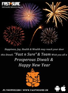 Road Assistance, Breakdown, Towing Services in Ahmedabad, Jodhpur Car Repair Service, Jodhpur, Diwali, Happy New Year, Wealth, Wish, Celebrations, Happiness, Joy