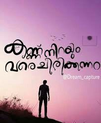 140 Best Malayalam Quotes Images Malayalam Quotes Ducks Breathe