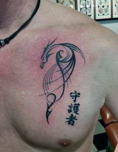 Upper chest outline ink tribal dragon tattoo on guy dragon tattoo sketch, dragon tattoo designs Dragon Tattoo Outline, Dragon Tattoo Chest, Dragon Tattoo Sketch, Tribal Dragon Tattoos, Dragon Tattoos For Men, Dragon Tattoo Designs, Tribal Tattoo Designs, Tattoos For Guys, Dragon Tattoo Simple