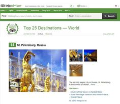 TripAdvisor: Top 25 Destinations in the World: https://www.tripadvisor.com/TravelersChoice-Destinations-a_Mode.expanded ~~ Best tour guides in the St/ Petersburg Russia: http://www.bestguides-spb.com ~~ #petersburg #saintpetersburg #stpetersburg #travel #cruise #cruiseexcursions #privatetours #spbtours #russiatravel #tourism #tripadvisor