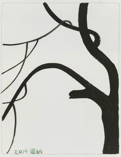 Zhang Enli 张恩利, 'Four Seasons Series—Autumn', 2014 Contemporary Paintings, Four Seasons, Artsy, Autumn, Artwork, Game, Work Of Art, Auguste Rodin Artwork, Fall