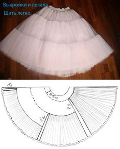 Techniques Couture, Sewing Techniques, Skirt Patterns Sewing, Clothing Patterns, Fashion Sewing, Diy Fashion, Sewing Clothes, Diy Clothes, Sewing Hacks