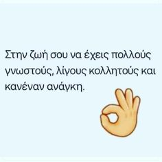 Book Quotes, Me Quotes, Greek Quotes, Psychology, Mindfulness, Inspirational Quotes, Sayings, Books, Life
