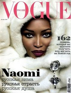 Naomi Campbell for Vogue (Russia) December 2008