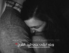 وبك ابقى..♥*