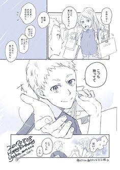 Daisuga, Kuroken, Bokuaka, Iwaoi, Kagehina, Haikyuu Funny, Haikyuu Anime, Tsukkiyama, Little Giants