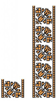 Folk Embroidery, Toyota, Cross Stitch, Homemade, Punto De Cruz, Home Made, Seed Stitch, Cross Stitches, Crossstitch