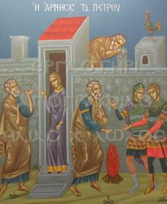 ARNHSH PETROY Byzantine Icons, Religious Art, Fresco, Creations, Artist, Pictures, Painting, Atelier, Fresh