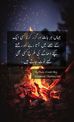 Sahi me ayesa hi hota hai Poetry Quotes, Hindi Quotes, Islamic Quotes, Quotations, Qoutes, Urdu Poetry, Deep Words, True Words, Fact Quotes