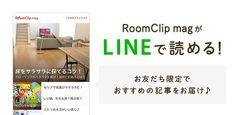 yo_home(Room No. Japan Interior, Japanese Interior Design, Korean Apartment Interior, Build A Loft Bed, 3d Wallpaper Living Room, Laundry Design, Apartment Balcony Decorating, Elegant Living Room, Diy Recycle
