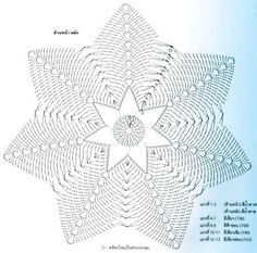 star shape pillow pattern http://crochet-plaisir.over-blog.com/categorie-12355616.html