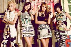 """Falling In Love"""" de 2NE1 es la Mejor Canción del Verano para MTV ..."""