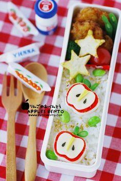 mini apples & stars