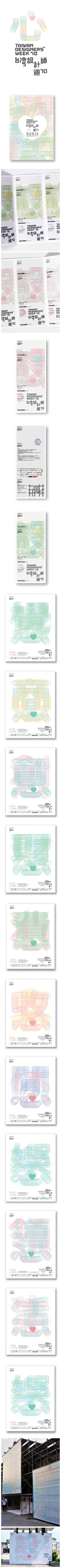 Taiwan Design Week '10 #poster #typography #colours
