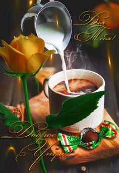 Good morning it's coffee time ~. Morning Coffee Images, Sunday Morning Coffee, Good Afternoon, Good Morning Images, Good Morning Quotes, Good Morning Gift, Good Morning Flowers, Good Morning Greetings, Coffee Gif