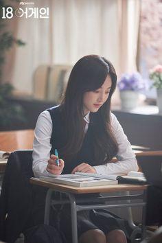 Korean Picture, Korean Girl Photo, Korean Drama Tv, Drama Korea, Korean Actresses, Korean Actors, Studying Girl, Hyun Soo, Wattpad Book Covers