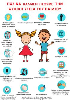 Ψυχική υγεία παιδιού / Mental health of a child - mental-health-of-child Gentle Parenting, Parenting Teens, Teen Depression, Kids Mental Health, Children Health, Age Appropriate Chores, Teaching Skills, Kids Behavior, Preschool Printables