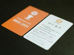 胡子愛子様名刺|制作実績|COLORS(カラーズ) 山口県岩国市 広告、グラフィックデザイン、Webデザイン制作