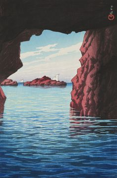 Kawase Hasui | A Cave at Sunset (Oga Hanto Sujakkutsu) | Toledo Museum of Art | Buy Prints Online