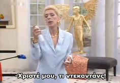 The perfect Decadence Markora Evian Animated GIF for your conversation. Tv Quotes, Movie Quotes, Greek Tv Show, Just For Fun, Funny Cute, Tv Shows, Movies, Inspiration, Collection