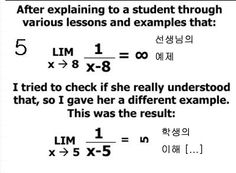 the student is funny ㅋㅋ