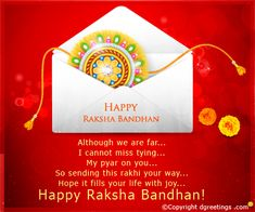 Dgreetings - Miss You Brother Raksha Bandhan Card