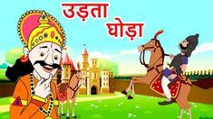 Hindi Moral Stories (hindimoralstories) on Pinterest