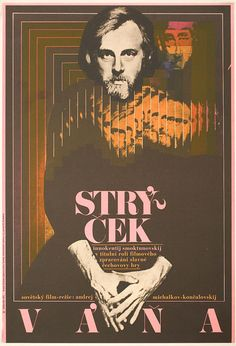 Uncle Vanya 1971 Original Czech Republic Movie Poster
