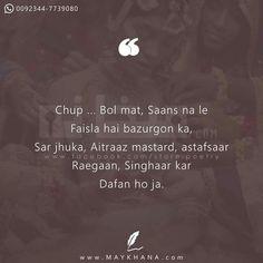 11 Best Society Images Sufi Poetry Punjabi Poetry Urdu Poetry