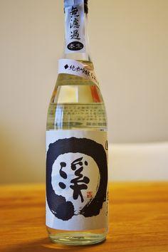 ouroku junmaiginjou kei jikagumi sake王祿 純米吟醸 渓 直汲 日本酒