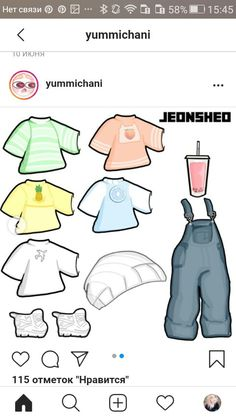 Drawing Anime Clothes, Manga Clothes, Kawaii Clothes, Creepypasta Cute, Matching Profile Pictures, Anime Poses Reference, Clothing Sketches, Cartoon Art Styles, Fashion Design Drawings