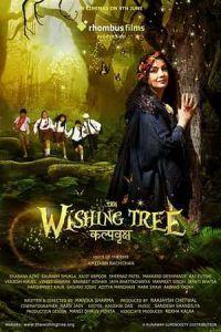 bheja fry 2 movie download 720p