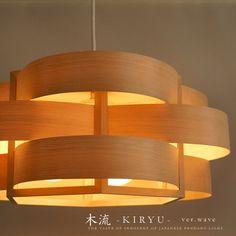 【KIRYU:木流-WAVE-】【flames:フレイムス】|DP-044|ペンダントライト|【インテリア照明】【P10】【送料無料】【P1005】【kzxeu7t】