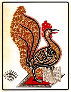 An ingenious calligraphic representation of certain Holy Words by Mishkin Qalam -- a very famous Baha'i artist and an Apostle of Baha'u'llah