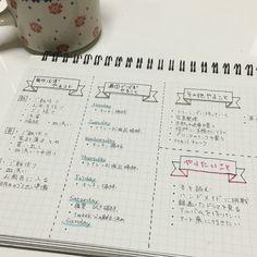 書き出す単位は、ライフスタイルに合わせて書き出してみるとあとから予定が組みやすくなります。 □毎日やること □曜日ごとにやること □その他やること □これからやってみたいこと といった風に「やること」を書き出してみましょう☆ (筆者撮影) Bullet Journal Notes, Bullet Journal Layout, Diary Writing, Alphabet Writing, Perfect Planner, Working Mother, Planner Organization, How To Make Notes, How To Better Yourself