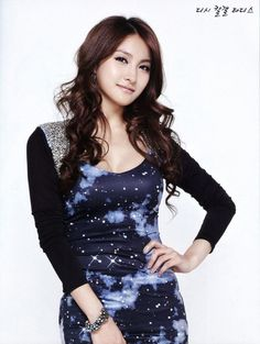 I can see the universe in you! Kpop Girl Groups, Kpop Girls, Park Gyuri, Kim Sang, Kara, Asian Beauty, Eye Candy, Celebrities, Universe