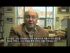 강대국의 비밀 1부 로마 시민권 - YouTube