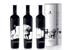 In this case the label design sends an important message: species of an animal or a bird depicted on each bottle asks for awareness. The part of money from wine sale is listed in WWF