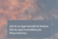 Shyari Quotes, Trust Quotes, Attitude Quotes, Poetry Quotes, Life Quotes, Engagement Stage Decoration, Poetry Hindi, Heartbroken Quotes, Sad Love