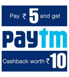 Paytm Charagh din offer   Pay Rs 5 and Get Rs 10 Cashback ( Trick added for more )