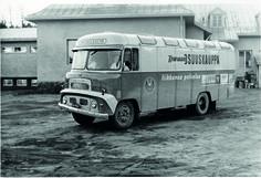 Myymäläautot olivat arkipäivää Keski-Suomen teillä aina 1970-luvun lopulle saakka.  Keski-Suomessa viimeinenkin osuuskauppa-auto lopetti liikennöinnin ennen 1980-luvun puoliväliä.