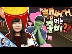awesome  좀비한테 햄버거 파는 잠뜰, 수현?!  - VR Dead Hungry -
